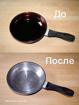 Простые способы удаления нагара со сковородки