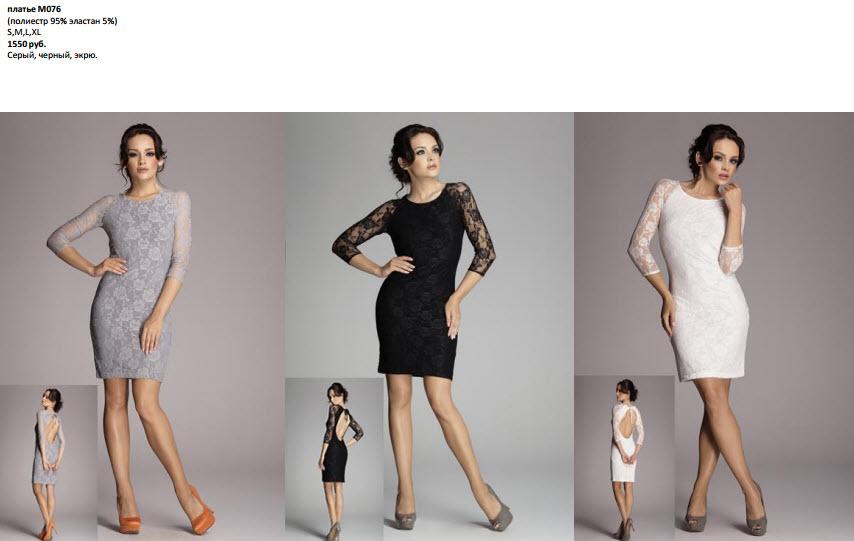 ���� �������. ����������, �����������, ���������� ������ �� ������. Figl � Katrus. Designed with passion) ��������! �������
