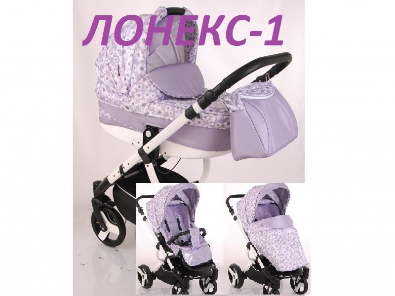 Сбор заказов. ЛОНЕКС- польские коляски, качество, проверенное временем. Детская безопасность, здоровье и комфорт. Цены