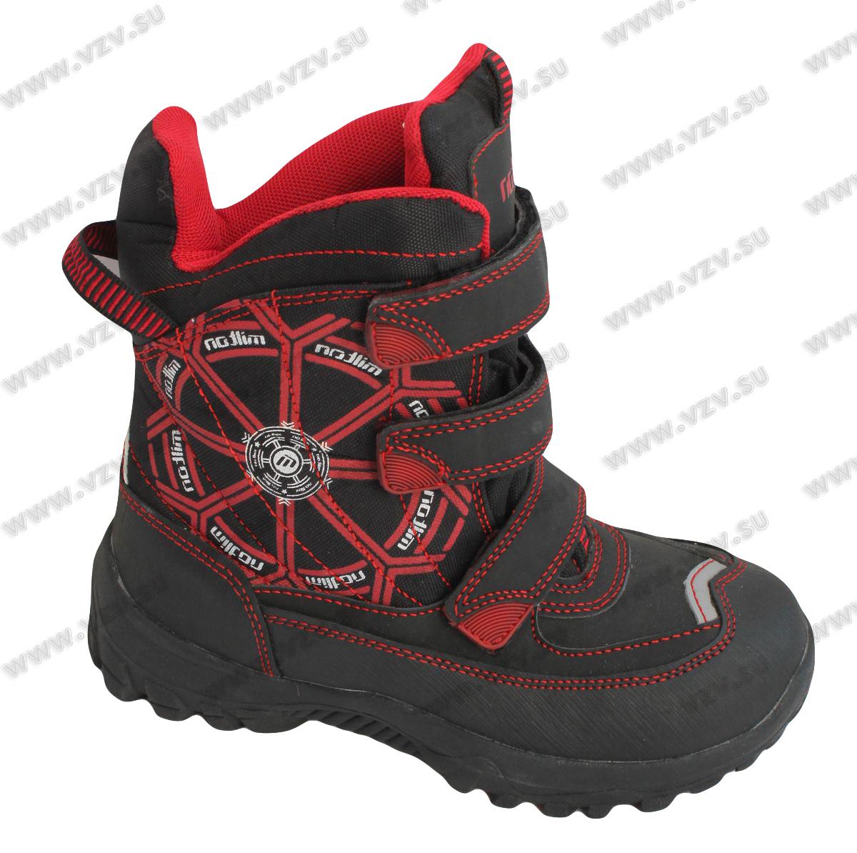 Сбор заказов. Демисезонная обувь по суперценам.