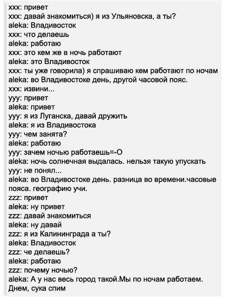 Тяжело живется во Владивостоке.