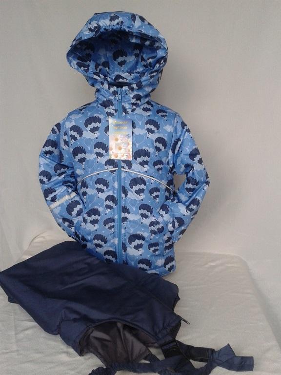 Cбор заказов. Верхняя одежда (костюмы,комбинезоны,штаны) от россйского производителя,качество хорошее,цены низкие