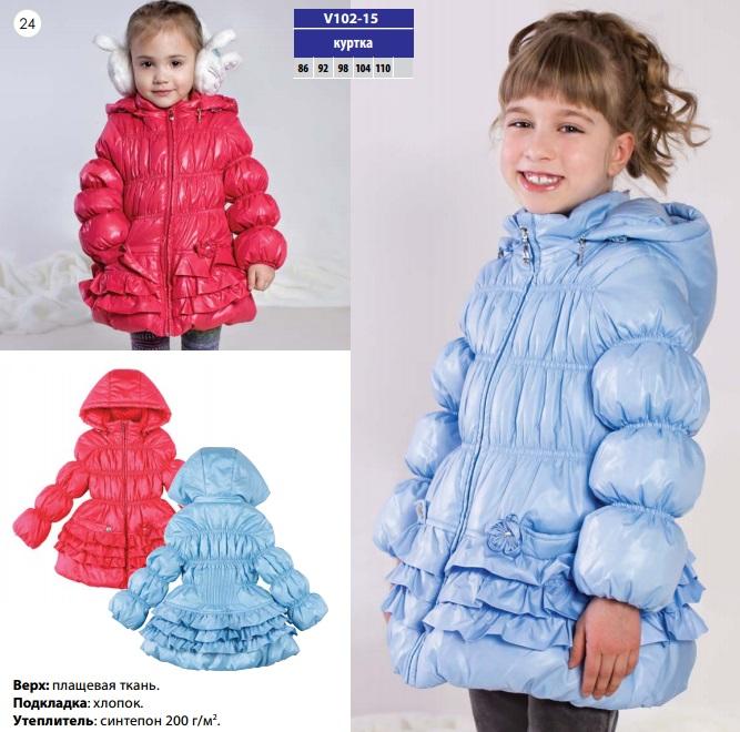 Верхняя одежда B@by Line 8. Осенняя и зимняя коллекция, есть мембрана. Теперь будет тепло! И никаких рядов