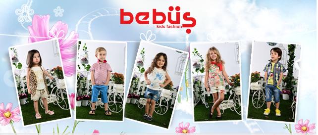 Всеми любимая, качественная,красивая и модная одежда для наших деток ТМ BeBus.Распродажа прошлых коллекций
