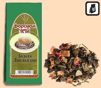 Большой пристрой чая и кофе по распродажным ценам