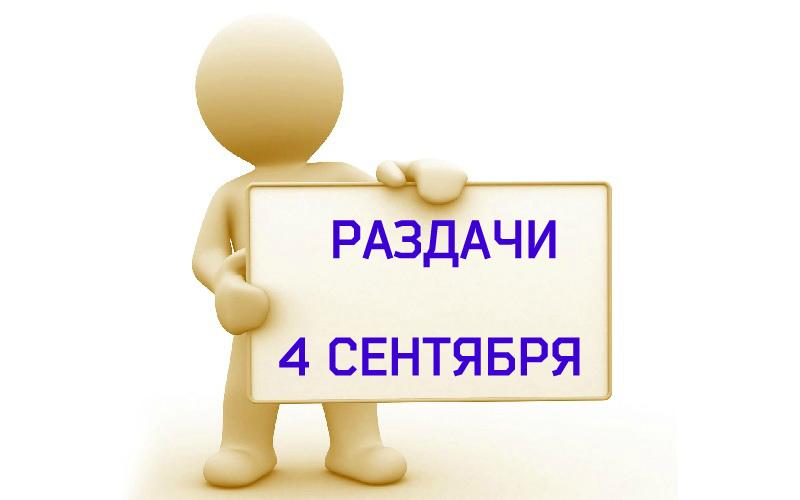 ������� 4 ��������. ��� ����� ������ � ��������� XXXL � ����.���� 3.;;�������! ����-�����������! �������� ���������� � ��� ��������.