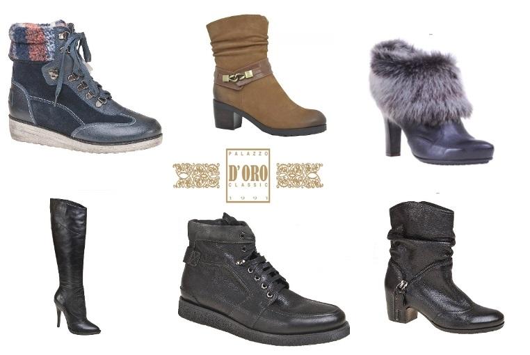 Обувь Palazzo Doro. Теплые одёжки для левой и правой ножки. Распродажа