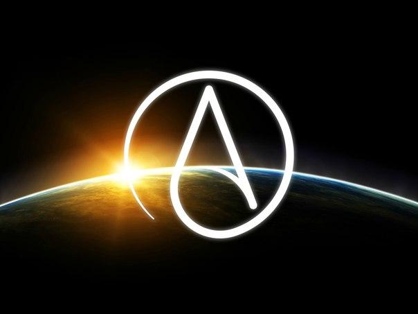 Я атеист. На все 146%. (автор неизвестен)