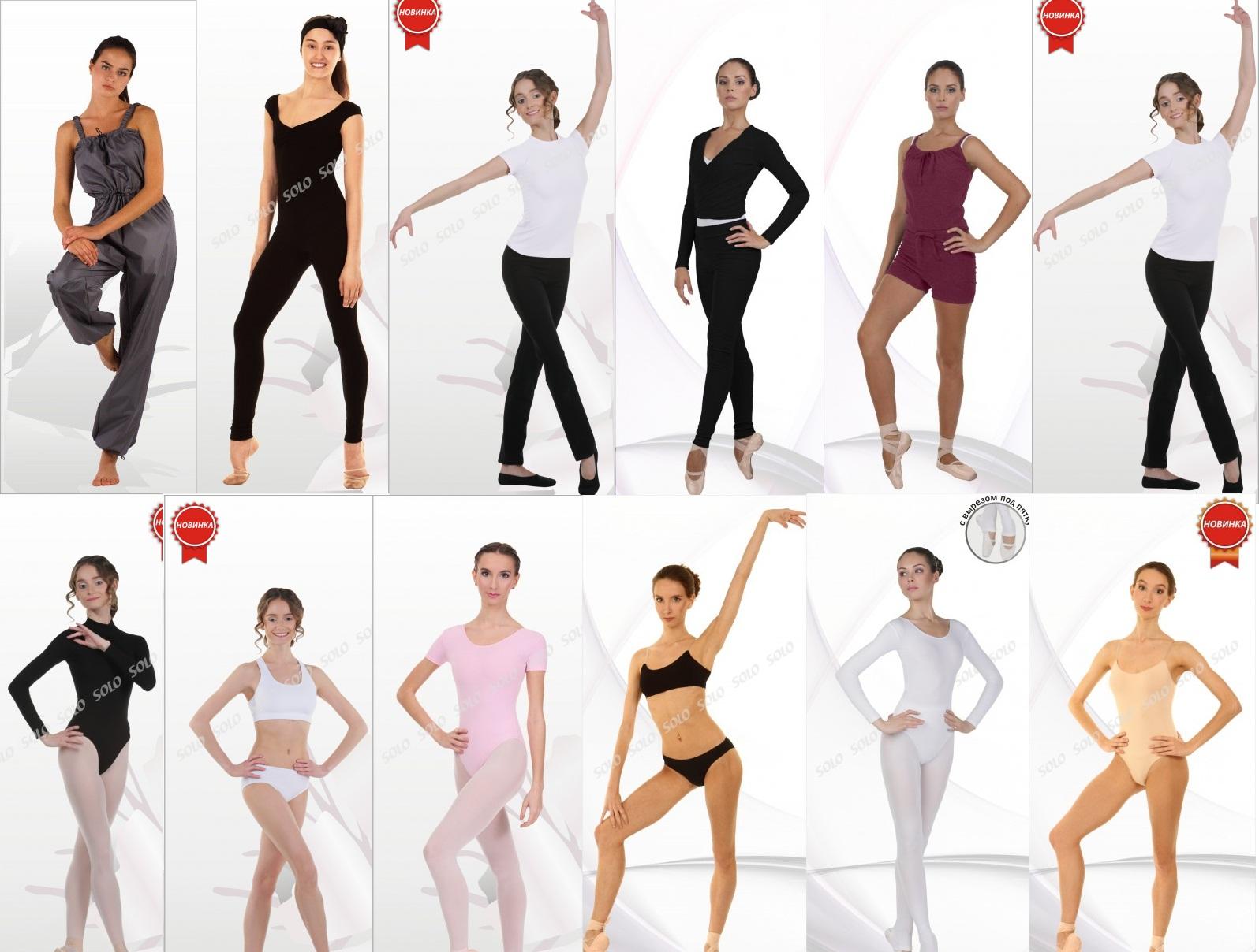 Одежда для занятия спортом, дома и отдыха - 31. Коллекция для интенсивного сброса веса.