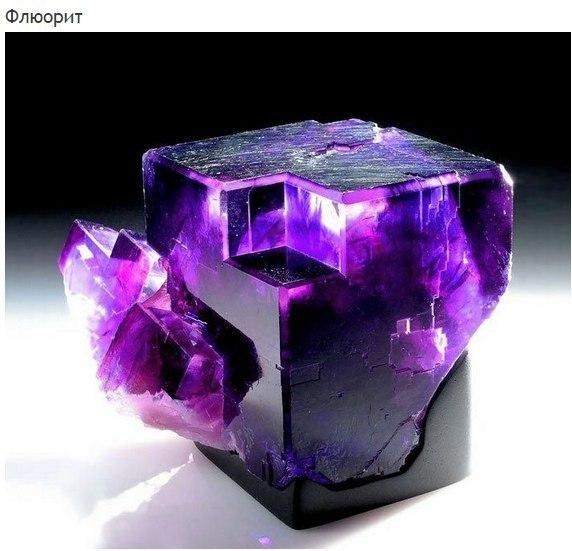 Одни из самых красивых камней и минералов, которые вы когда-либо видели.