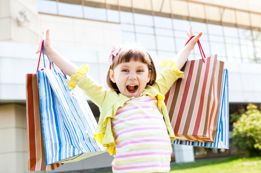 Сбор заказов. Гипермаркет детской одежды и обуви по самым низким ценам! Без рядов