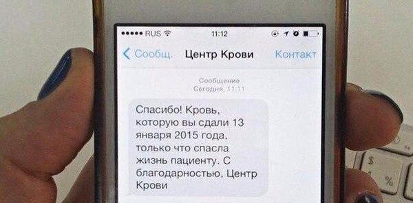 Больше чем просто СМС