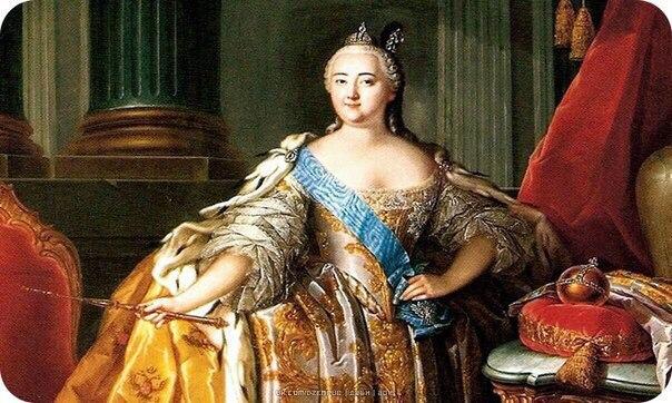 255 лет назад 27 августа 1760 года Императрица Елизавета Петровна издала указ, запрещающий взяточничество госчиновников