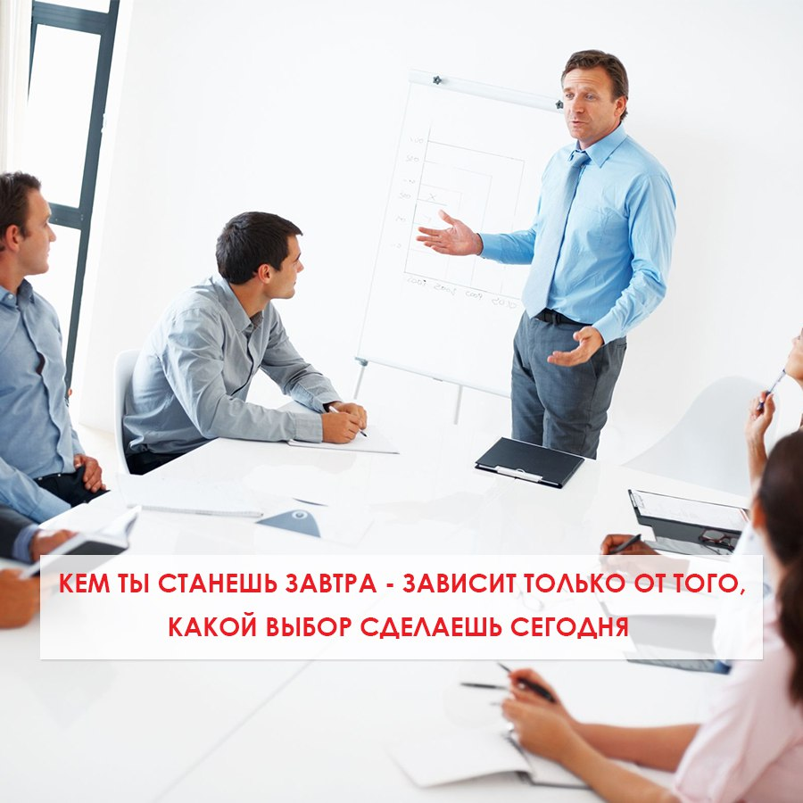 Программа подготовки #управление персоналом предназначена для формирования высокоэффективных специалистов по разработке и внедрению технологий управления человеческими ресурсами в организациях различного типа. Популярность профессии hr-специалиста постоян