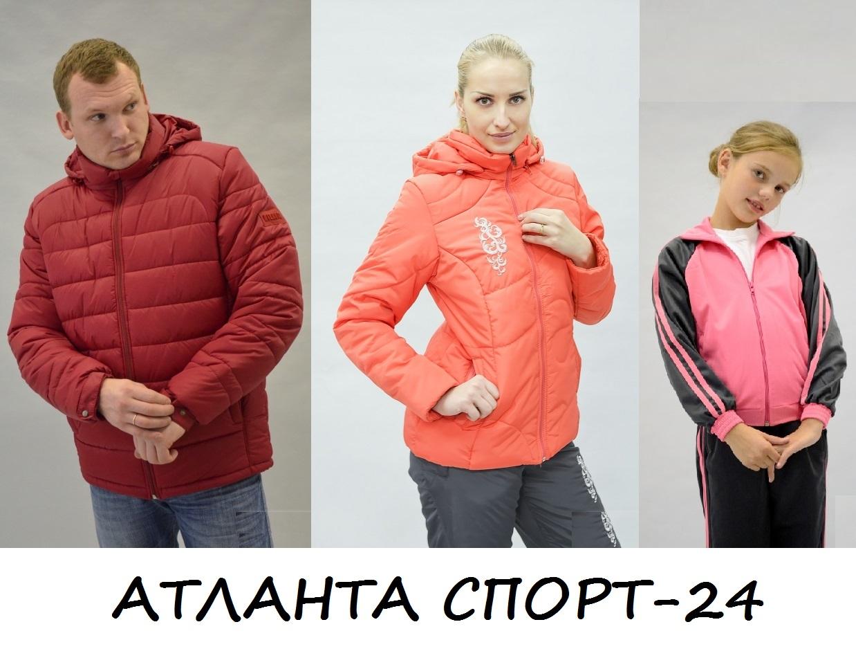 Aтл@нтa Cпopт-24. Женские, мужские и детские спортивные костюмы. Утепленные зимние костюмы! Очень низкие цены стали еще ниже! Без рядов!