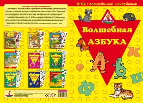 Сбор заказов. Игрушки на любой вкус, цвет и кошелек. Все для любимых детей в одном месте-2.