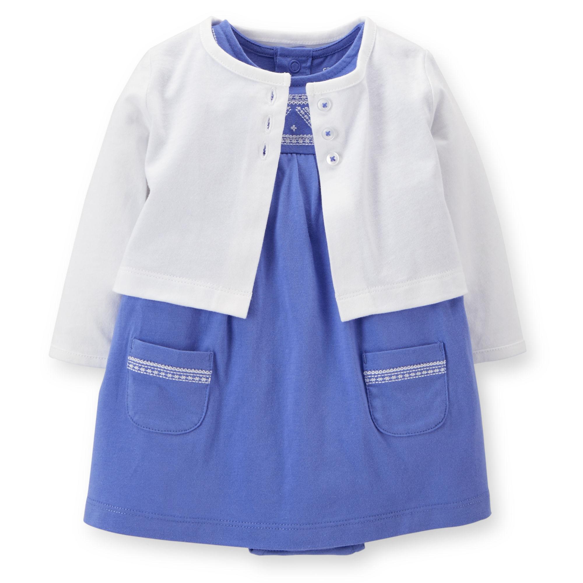 Сбор заказов. Одежда для малышей