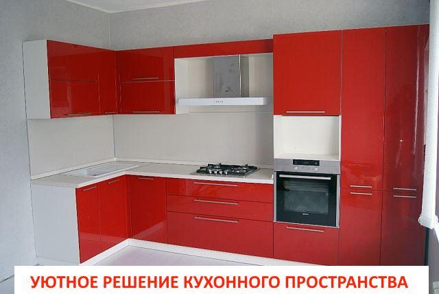 Кухонный гарнитур недорого купить?