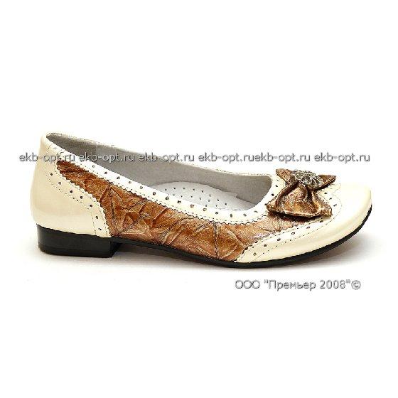 Сбор заказов. Супер пупер Экспресс!! Обувь для всей семьи! Цены от 50 руб. Барракуда, Allia, D`oro. Без рядов. Разбитые
