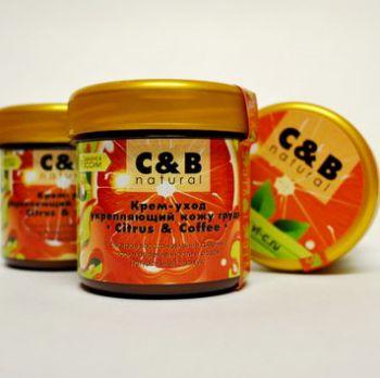 Greeny, CoffeeTree, C&B Citrus & Beauty - Натуральная косметика нового поколения! Выкуп 2