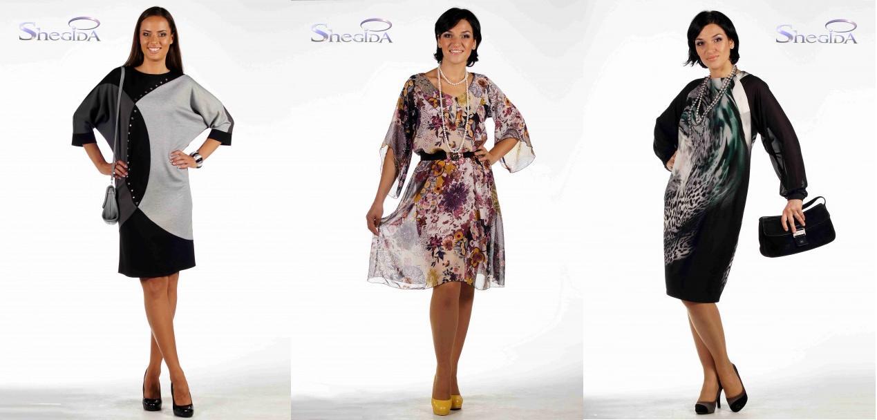 Шeгuдa-16, платье для любого случая. Огромный выбор, размеры 44-64, без рядов! Есть распродажа от 400 руб.