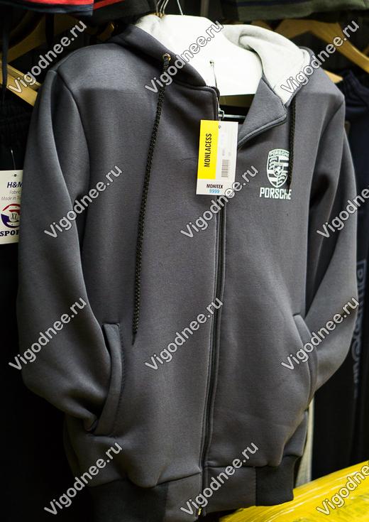 Сбор заказов. Спортивные костюмы для любимых мужчин, копии брендов от 813 руб, штаны от 313р. Ряды. Пятый выкуп. Новинки- теплые костюмы на флисе