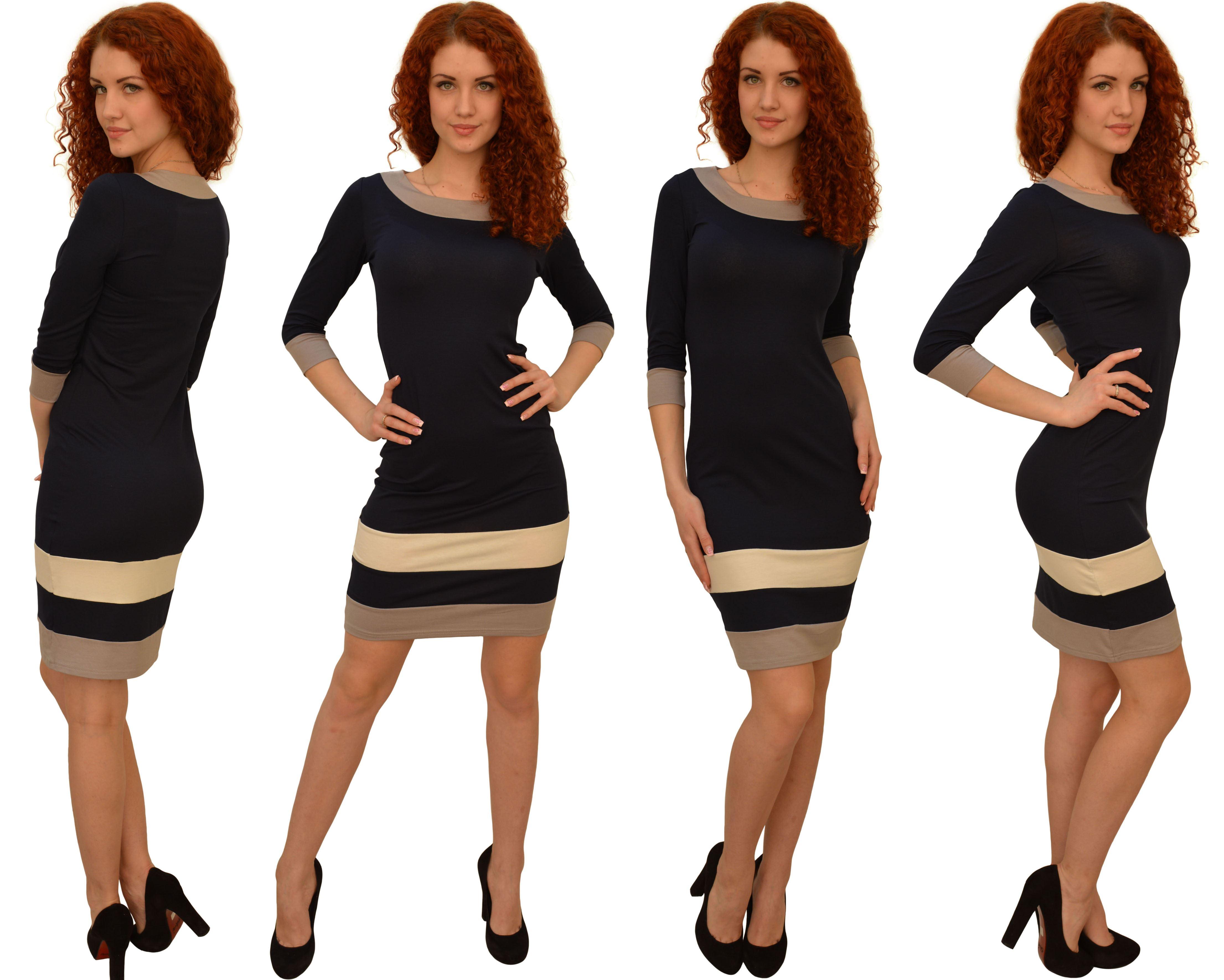 Женская одежда Серебряная ладья. Теперь платья от 290 руб! Распродажа лета и новые модели зима. Доступность, качество, ассортимент 4.