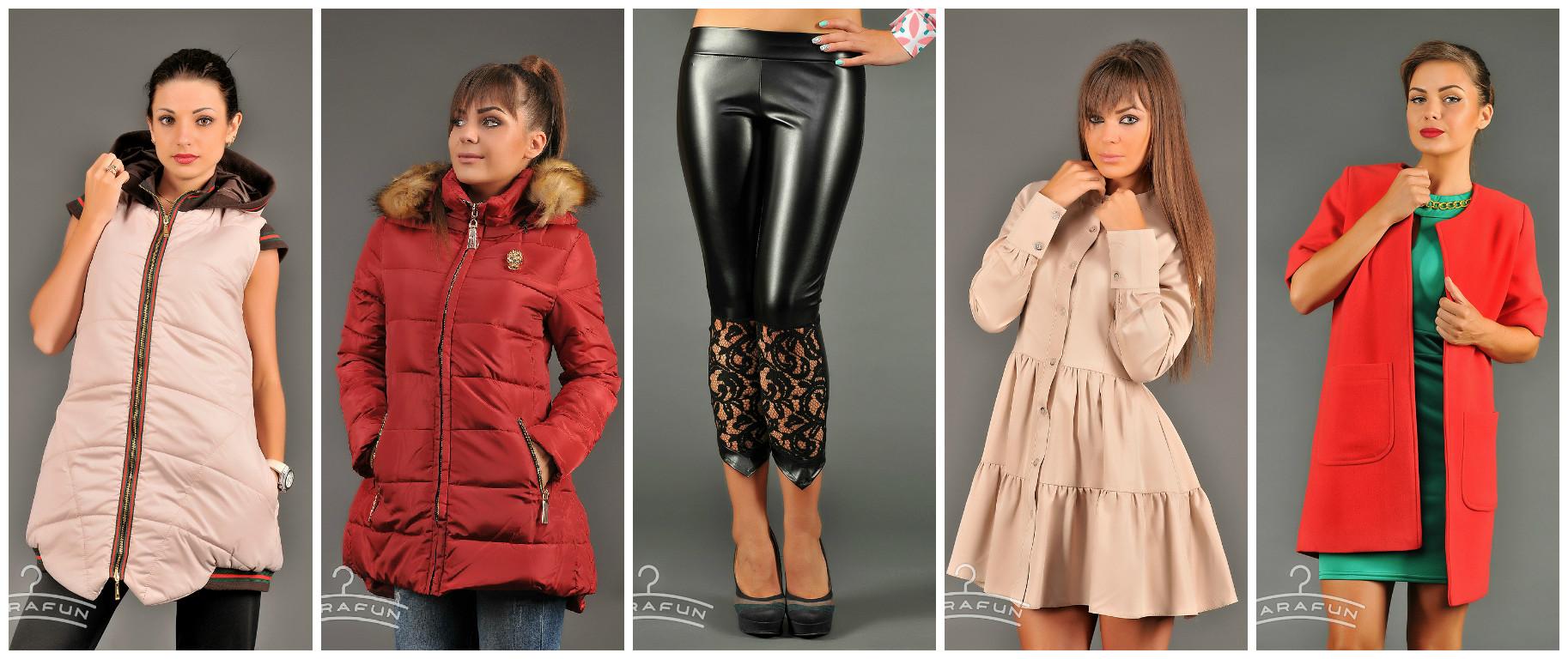 Сбор заказов. Только для модных и стильных. Размеры 42- 48. Огромный выбор молодежной одежды. Куртки, пальто, платья, спортивные костюмы. Без рядов. Выкуп 2