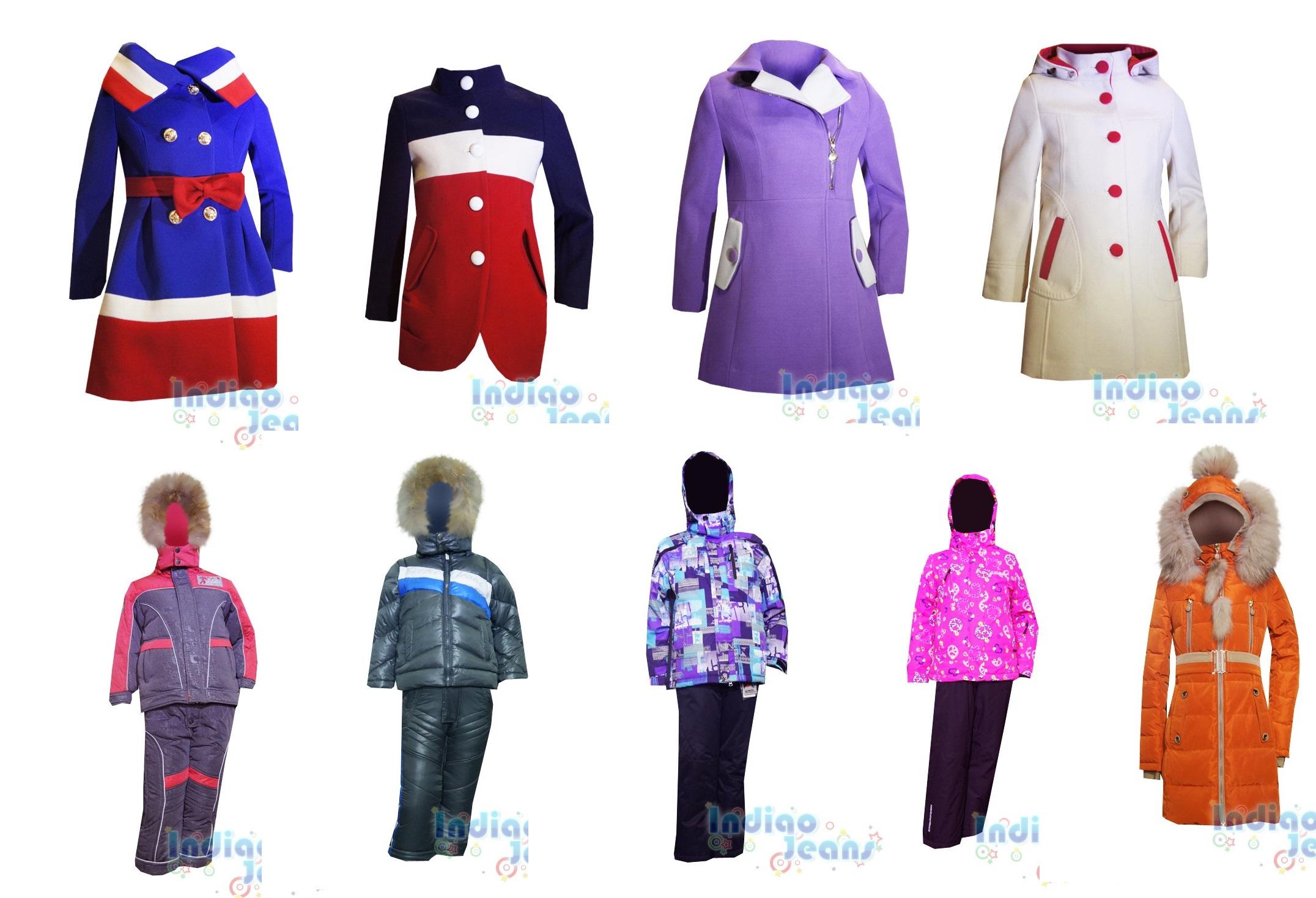 Верхняя одежда по привлекательным ценам - 4. Пальто для девочек. Горнолыжные (мембранные) костюмы за 3080 руб. От 60 до 170 р-ра
