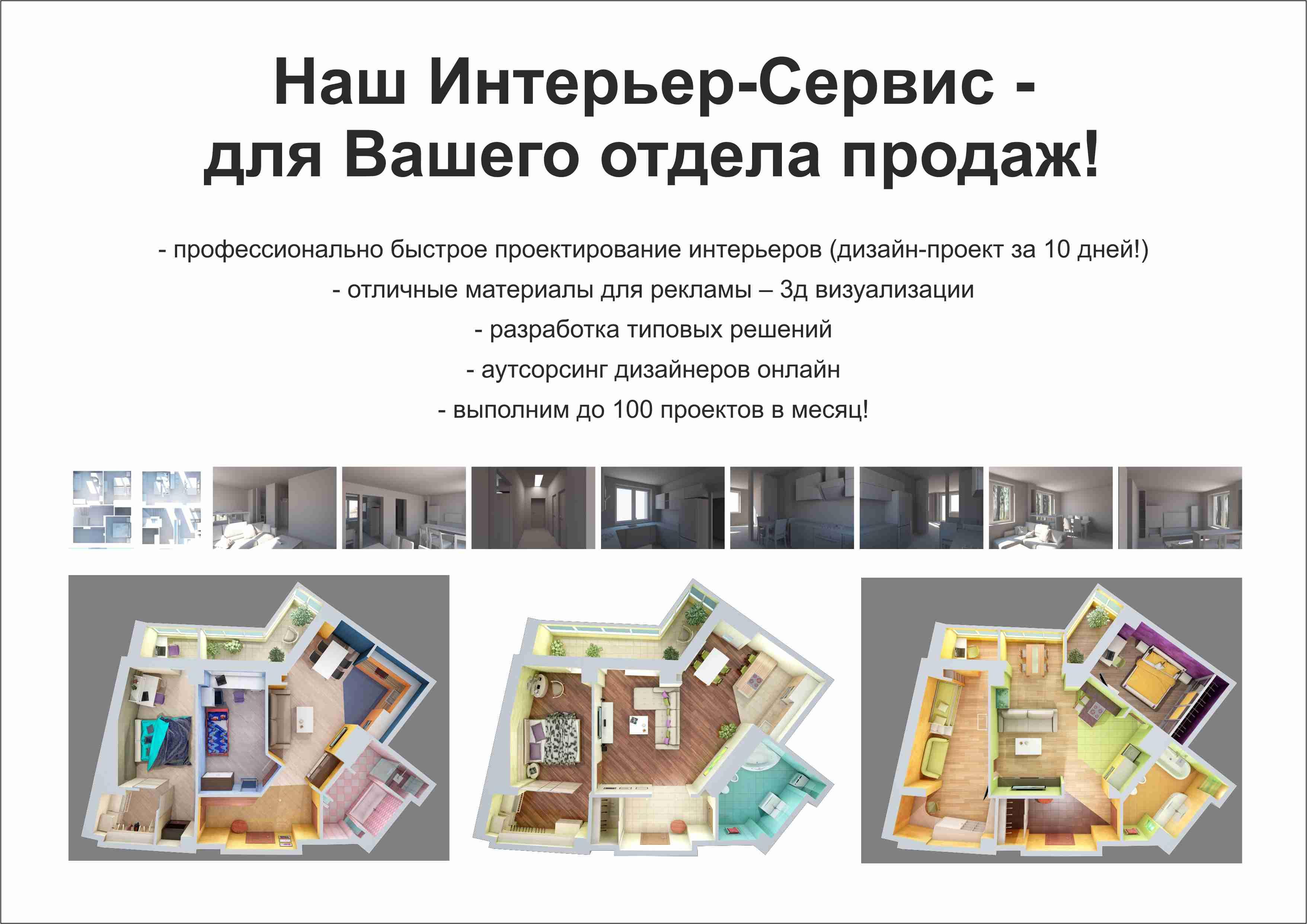 Вступайте в нашу группу в контакте. Консультируем онлайн www.artbrigada.com