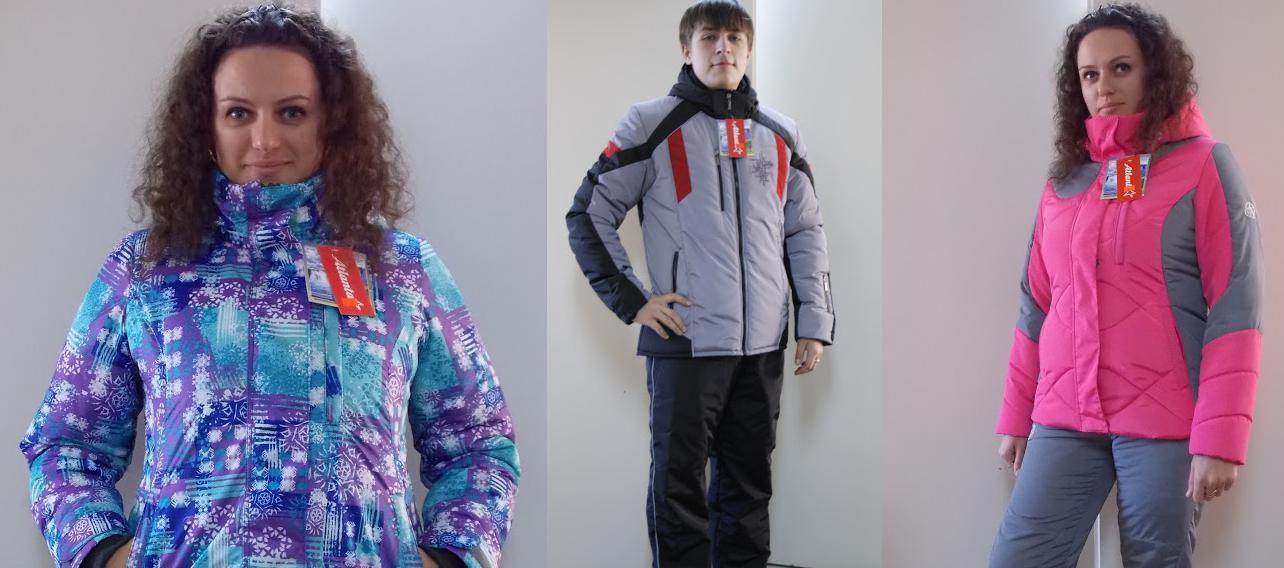 Aтлaнтa Cпopт-25. Самые теплые мужские и женские зимние костюмы! А так же спортивные костюмы до 60-го р-ра. Очень низкие цены! Отличные отзывы! Без рядов!