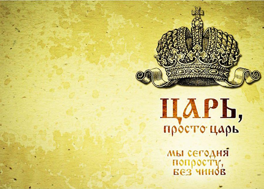 Сбор заказов. Подчеркни свою индивидуальность. Стильные и оригинальные обложки на паспорт всего за 48 рублей.