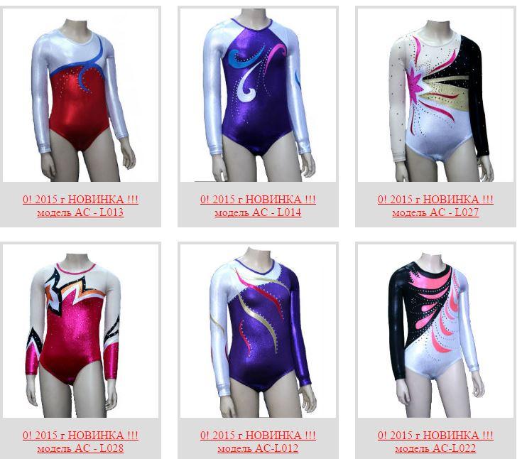 Сбор заказов! Танцевальная и спортивная одежда от 90р! Туфли, джазовки, платья!