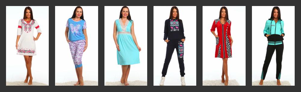 НАТАЛИ - Женский трикотаж, халаты, домашние костюмы,мужской и детский трикотаж. Размеры до 62 р. Раздачи в ЦР-8