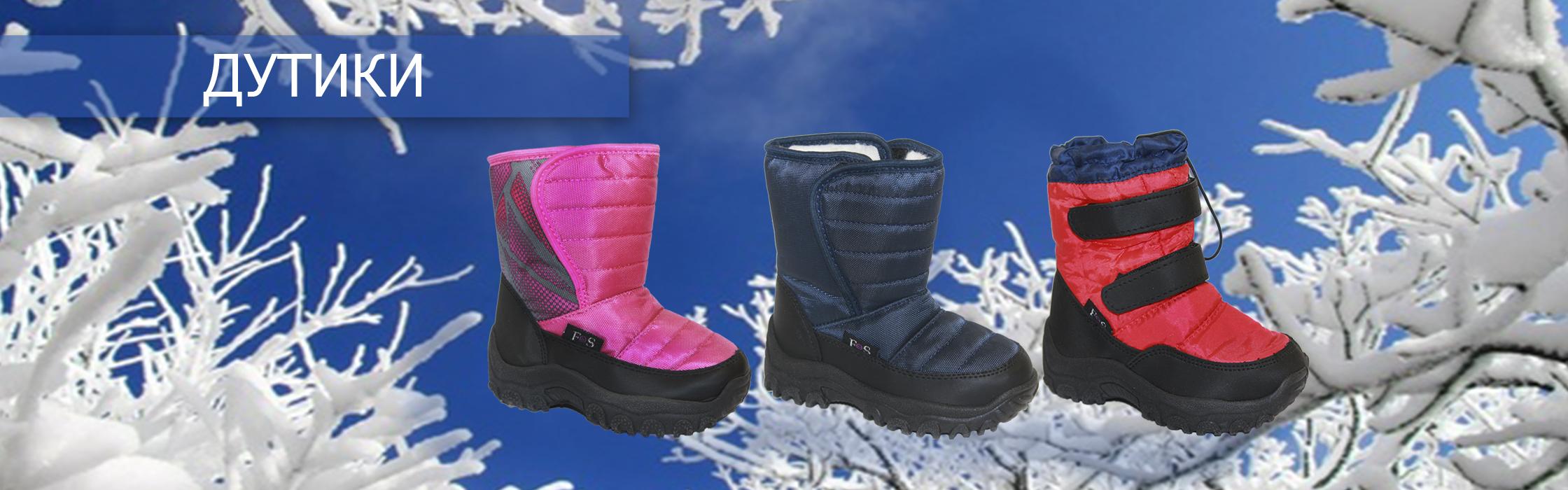Сбор заказов. Обувь для детей, подростков и родителей! Дутики, кеды и школьная обувь по сладким ценам.