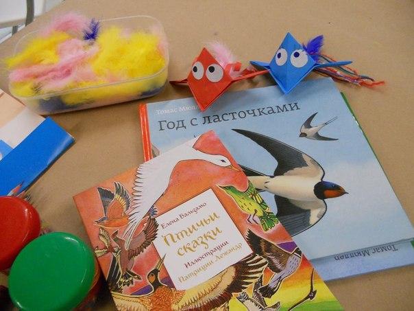 Сбор заказов. Редкая птица- новое издательство художественной и познавательной литературы для детей