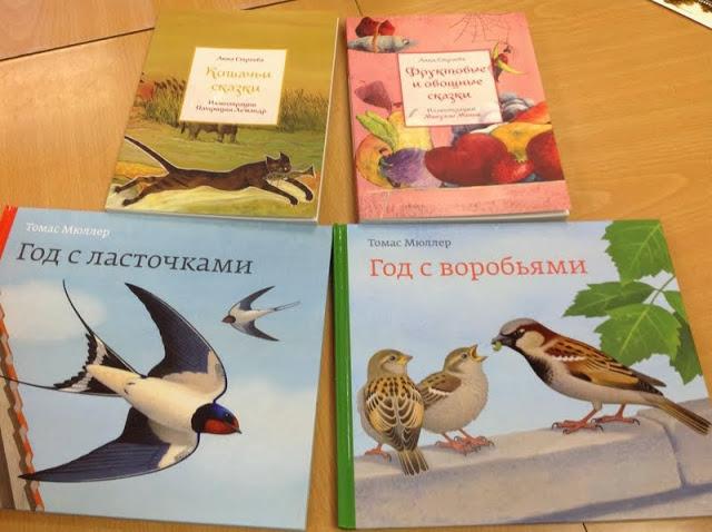 Сбор заказов. Редкая птица- новое издательство художественной и познавательной литературы для детей. Опции