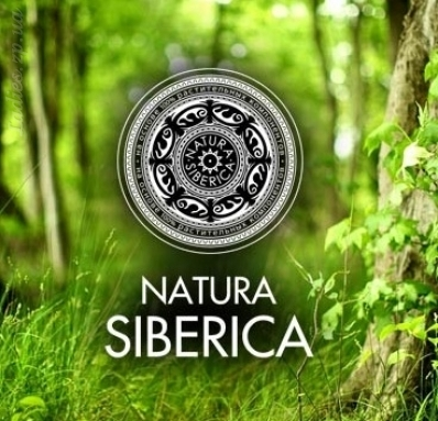 Сбор заказов. Planeta organica, Natura Siberica-первая в России сертифицированная натуральная косметика -31