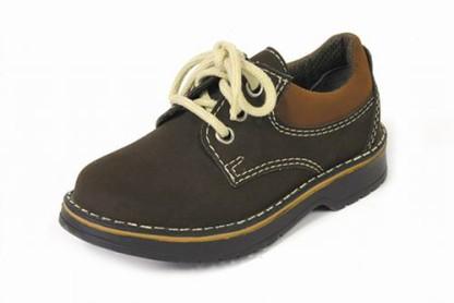 Сбор заказов. Распродажа модной детской обуви из Чехии - Kinderland. Экспресс-сбор. Без рядов. Выкуп 1