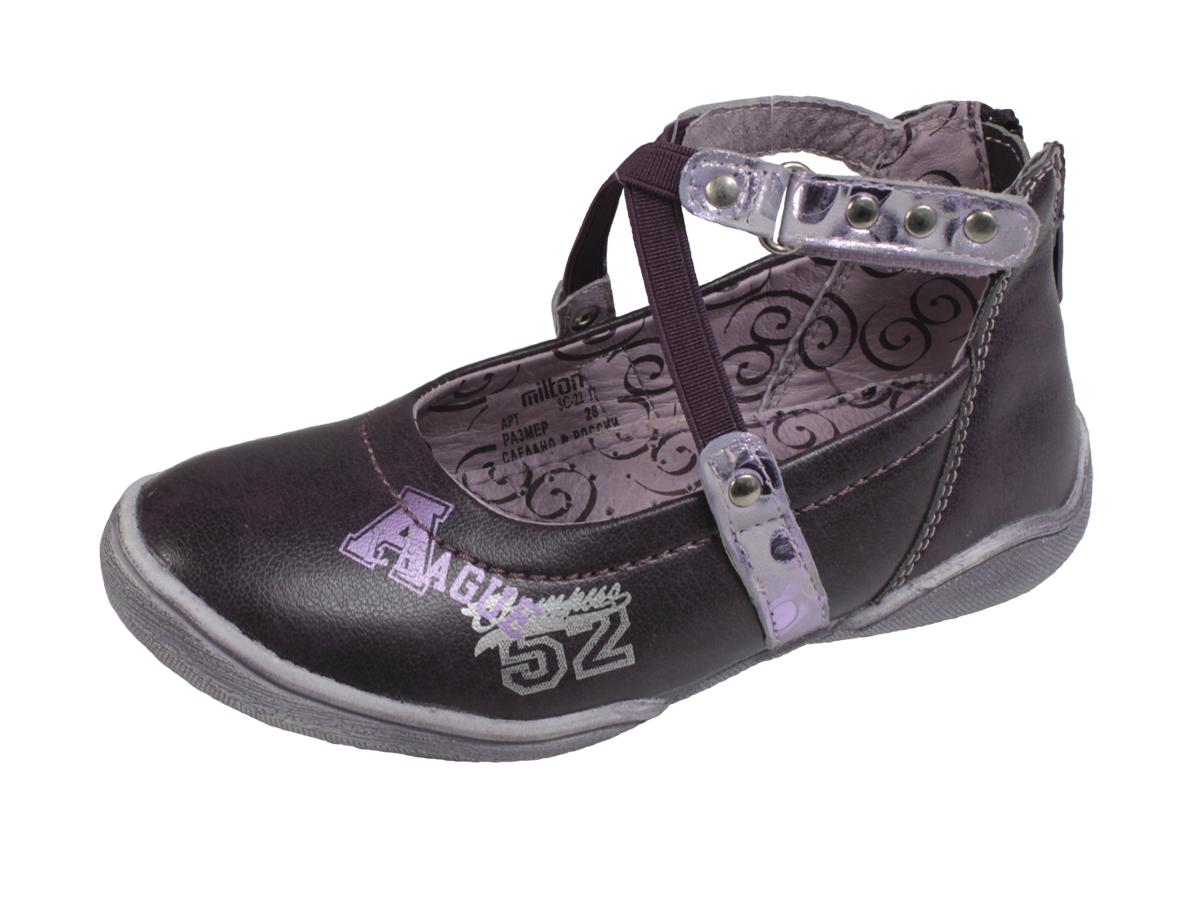 Сбор заказов. Обувь Milton-осень, зима, весна, лето, школа. Распродажа! Есть дутики