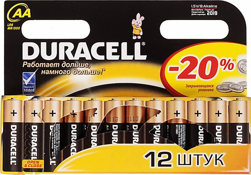 Сбор заказов. Элементы питания: батарейки, аккумуляторы и зарядные устройства. Популярные бренды, низкие цены! Выкуп 3.