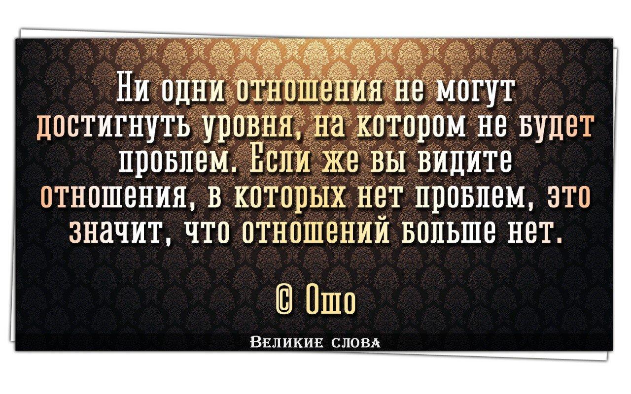 МАНИФЕСТ САМОДОСТАТОЧНОСТИ.