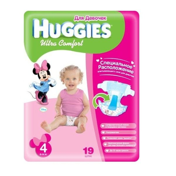 Сбор заказов. Подгузники Huggies-3. Последняя закупка по старым ценам.