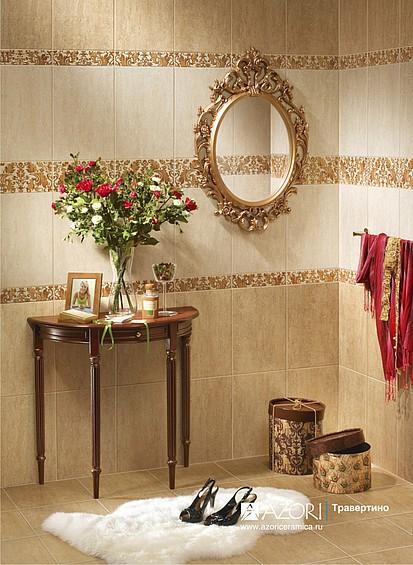 Продажа керамической плитки Азори Травертино по низким ценам