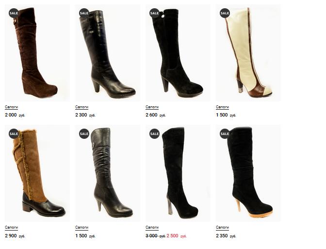 Cбор заказов. Распродажа.Обувь на все сезоны по доступным ценам.Быстрый сбор.Без рядов. Выкуп 6-2015