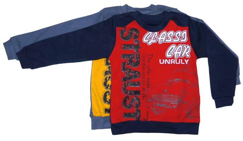 Сбор заказов. Одежда для наших любимых Чад. Есть всё-от сарафанов и шорт до курток и спортивных костюмов, большое поступление штанов на флисе-52