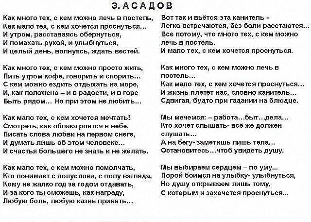 Люблю эти стихи