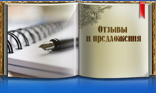 ���� � �������� � ��������� �o*om! by Or*by!