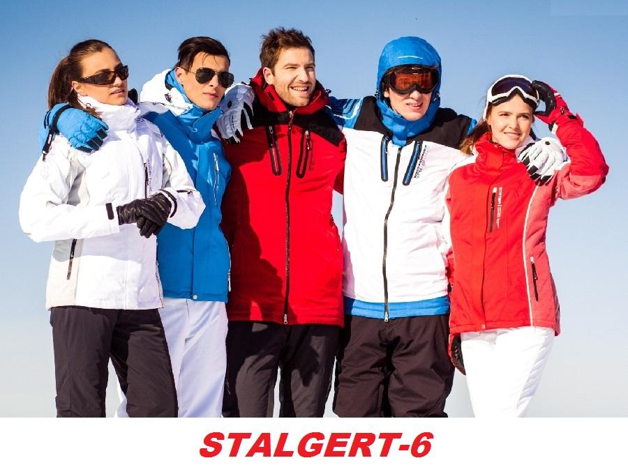 StаIgеrt-6, супер выбор горнолыжных мембранных костюмов, курток, брюк, пуховиков. Цены лучшие!