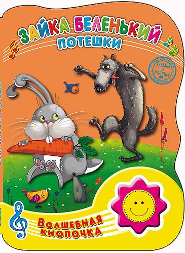Сбор заказов. Самые популярные и яркие книжки для детей. Галерея 27. Книжки-пазлы, обучающие карточки, плакаты, раскраски, книги-игрушки, книги для купания, умные книги, энциклопедии и многое другое